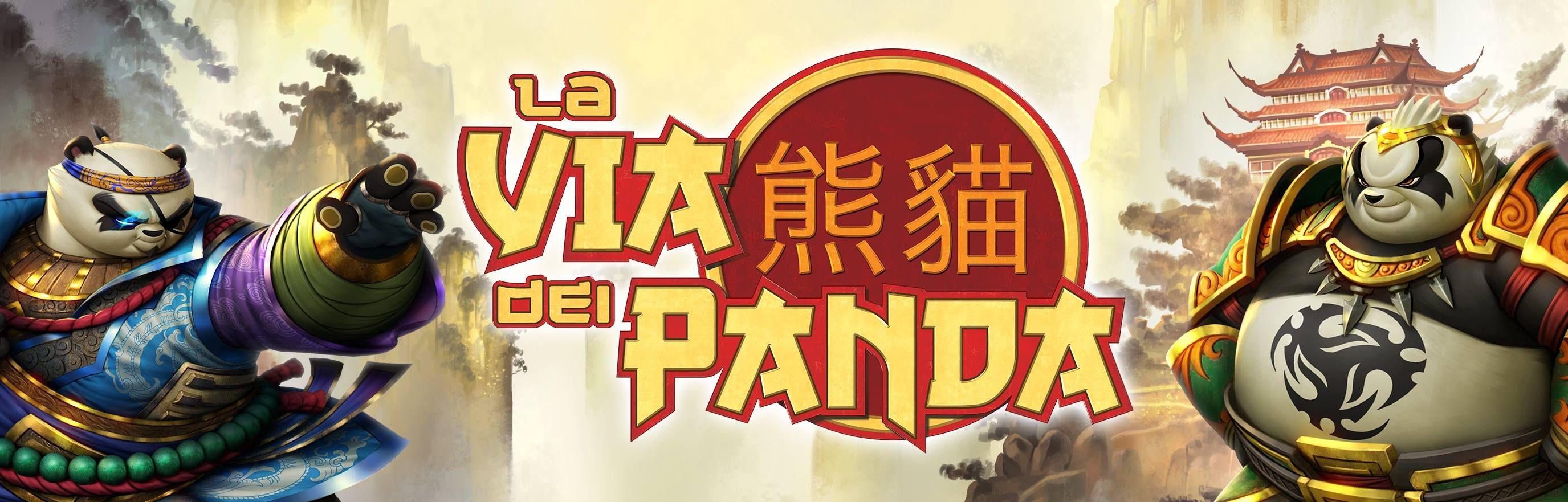 Panda web header